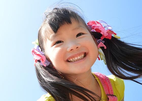 Smile~笑顔~ 高槻の歯医者