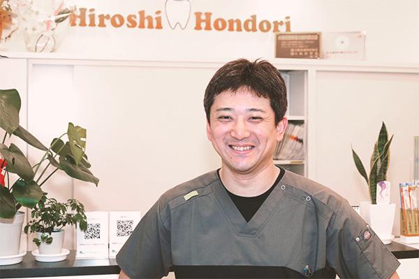 歯科院長藤田 寛