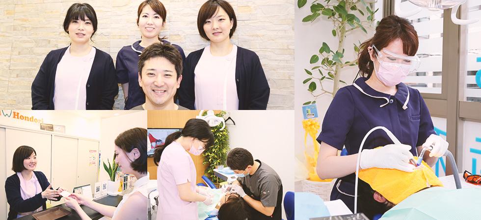 高槻の歯医者 Image staff lagre