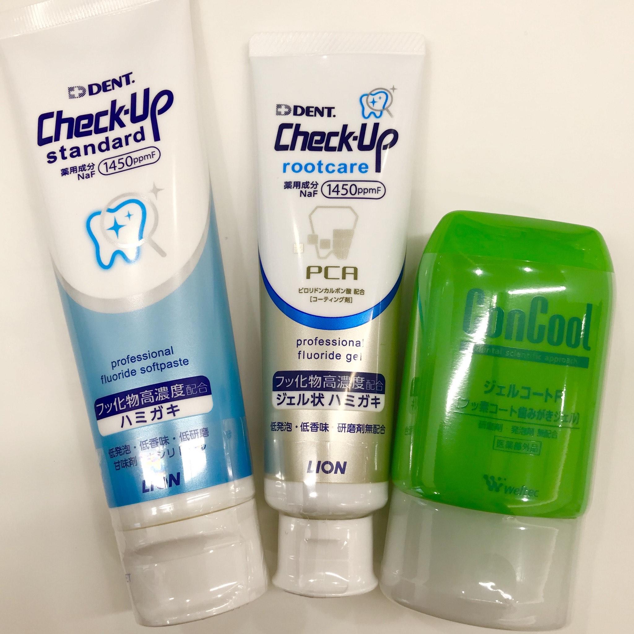 虫歯予防アイテム①歯磨き粉